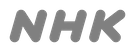 日本放送協会